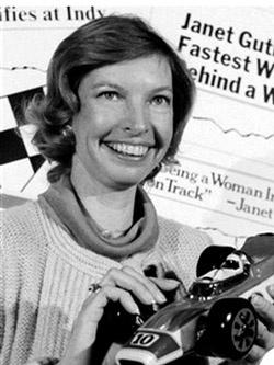 Джанет Гатри — знаменитая американская автогонщица