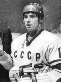 Валерий Харламов — легендарный советский спортсмен.