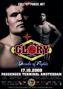 Турнир Glory Амстердам