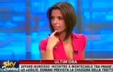 Кристиана Буонамано: «От поцелуя в прямом эфире не отказалась бы…»