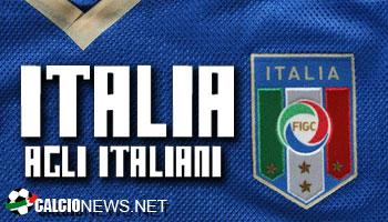 Италия для итальянцев