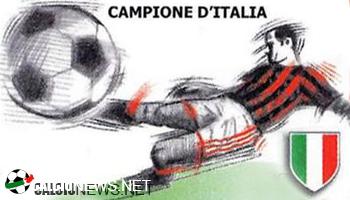 Чемпион Италии