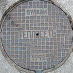 В киевской канализации нашли поросенка