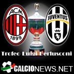 «Милан» выиграл Кубок Берлускони