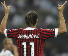 «Милан» одержал победу над «Викторией