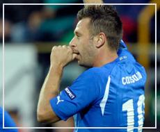 Италия обыграла Фарерские острова