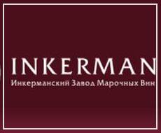 Фонд «Инкерман» учреждает именные стипендии лучшим спортсменам Федерации легкой атлетики Севастополя